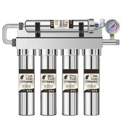 5 этапов, 0,01 микрон, фильтр для Щелочной минеральной воды, домашний УФ фильтр для воды/очиститель
