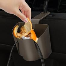1x подвесной авто мусорный бак мешок отходов чехол для мусора Корзина Коробка для хранения Органайзер(Китай)