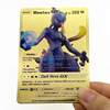 Mewtwo HP300