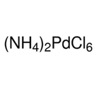 UIV CHEM Hot Sale CAS:19168-23-1 NH4 2PdCl6 With The Best Price