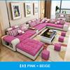 Pink + Beige