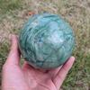 Цинхай зеленый камень
