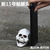 New Skull No. 15