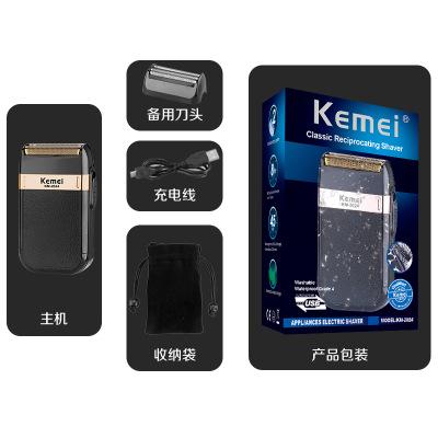 Электробритва Kemei для мужчин, Сабельная Водонепроницаемая беспроводная бритва с двойными лезвиями и зарядкой от USB, триммер для парикмахера