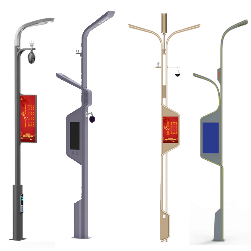 Wifi smart street light with charging pile camera and monitor