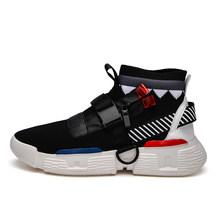 Высокие мужские баскетбольные кроссовки Jordans, амортизирующие кроссовки для баскетбола, Нескользящие мужские кроссовки, дышащие баскетболь...(Китай)