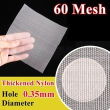 6-80 сетка пищевой утолщенный нейлоновый фильтр чистая ткань микрон домашний кухонный масляный фильтр для воды сетчатая ткань для пивоварен...(Китай)