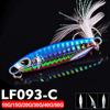 LF093C