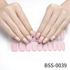 BSS-0039