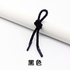Black  4 mm wide * 35 cm long