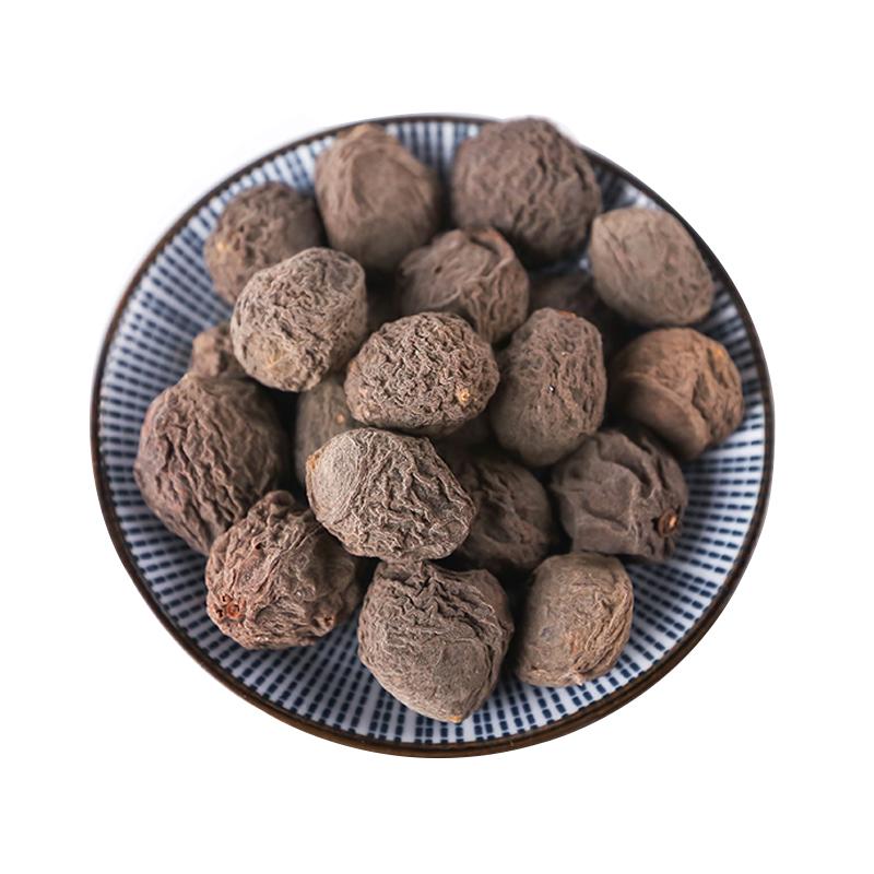 2021 Best Sells Chinese Herbal Tea Dried Sour Plums Tea For Drink - 4uTea   4uTea.com