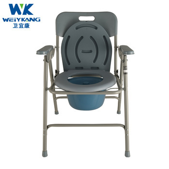 Healthcare SupplySteel bedside Folding Commode Shower Chair Set Toilet Chair With bedpan For Elderly