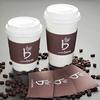 coffee beme