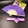 Fan in Purple Box