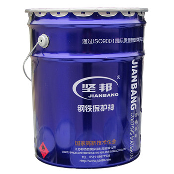 Architectural Interior Wall Latex Paint Anti-bacteria Coating (B12-10)