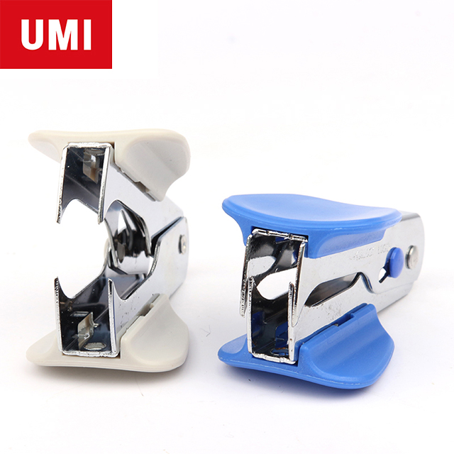 UMI Good Quality Office Metal Staple Remover