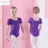 Purple short-sleeved