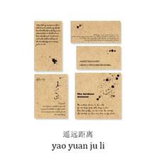 30 шт. ретро крафт-бумага Блокнот английская бумага Блокнот Журнал декоративные наклейки скрапбук коллаж Канцтовары не липкие(Китай)