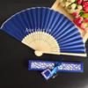Fan in Royal Blue Box