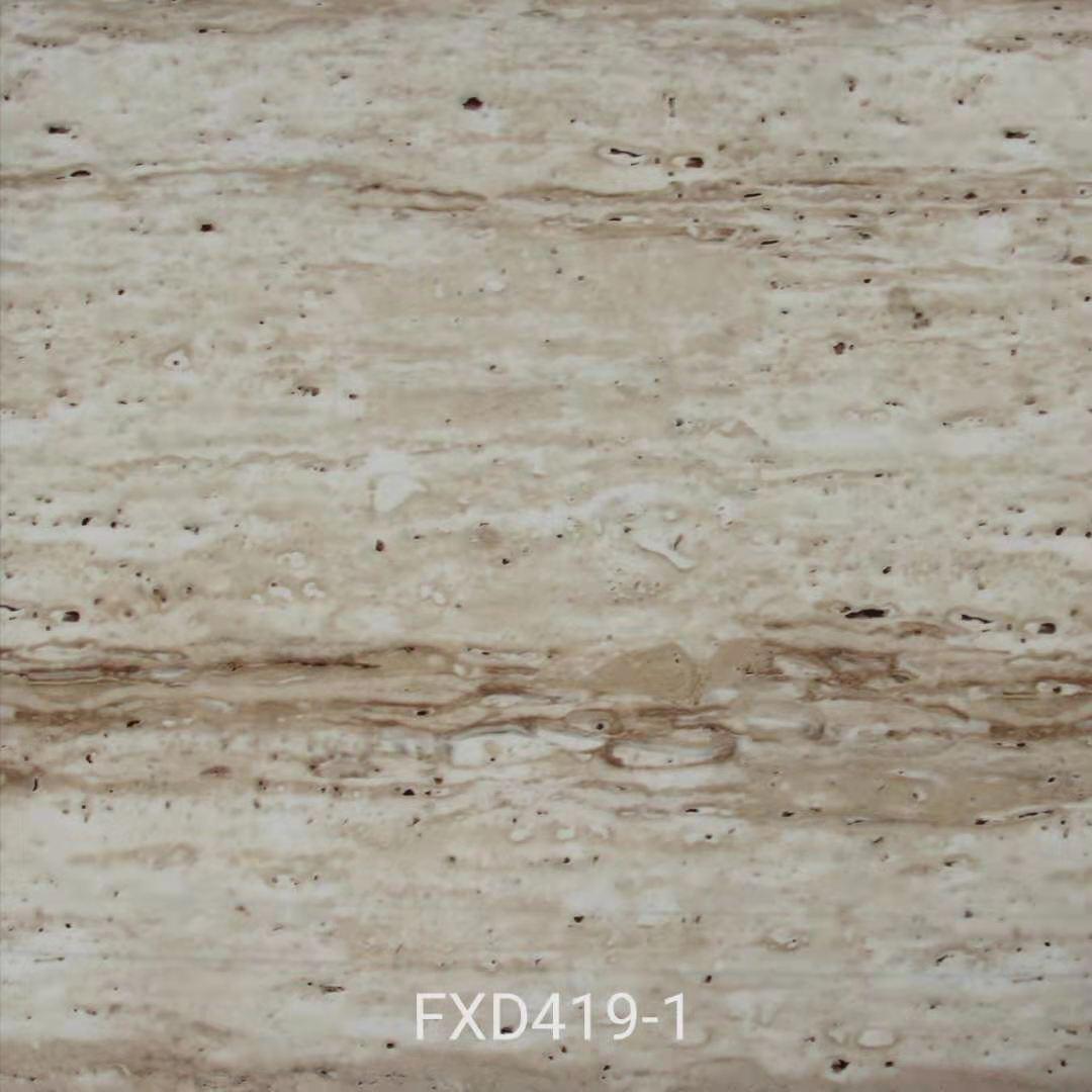 PVC decorative film lamination film for panel door