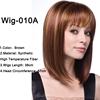 WIG-010A marrón