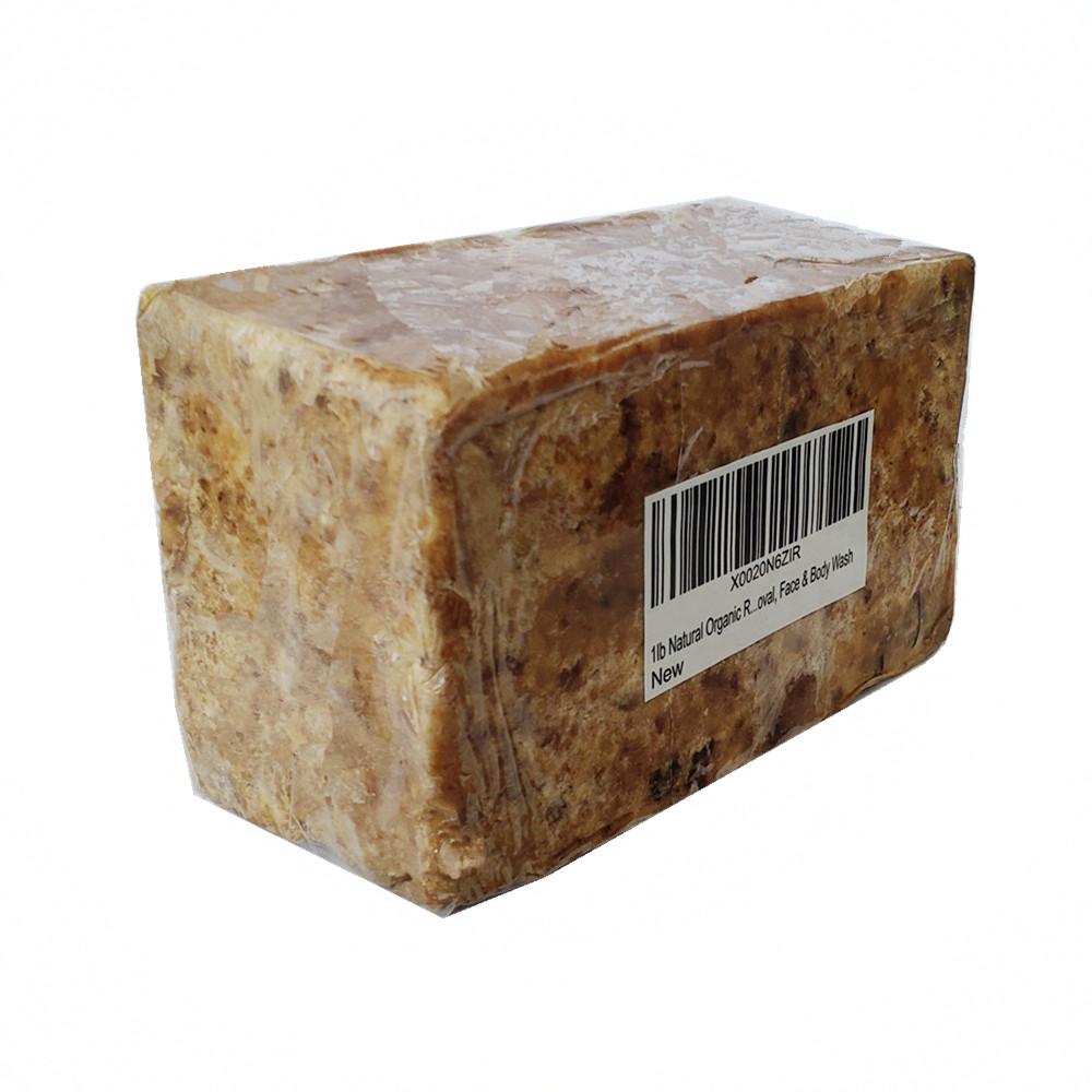 Organic Ghana Raw African Black Soap