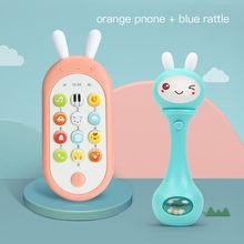 Beiens младенец погремушки, игрушки для новорожденных, детские игрушки музыка, раннее обучение,(Китай)