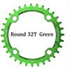 ירוק דיסק 32T