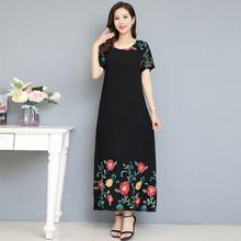 Женское длинное летнее платье 2020, свободное Повседневное платье до щиколотки с коротким рукавом и круглым вырезом, с цветочным принтом, vestido...(Китай)