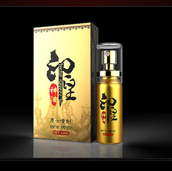 Ready to ship indian god lotion imported sex one piece delay spray