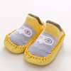 PD004-yellow 올빼미
