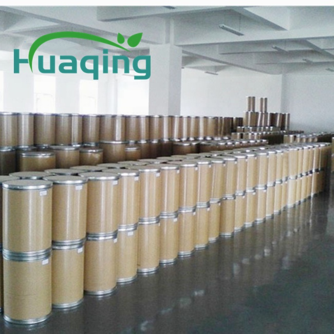 Best Price Food Grade Yeast Extract Powder