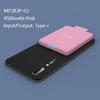 Pink - type c