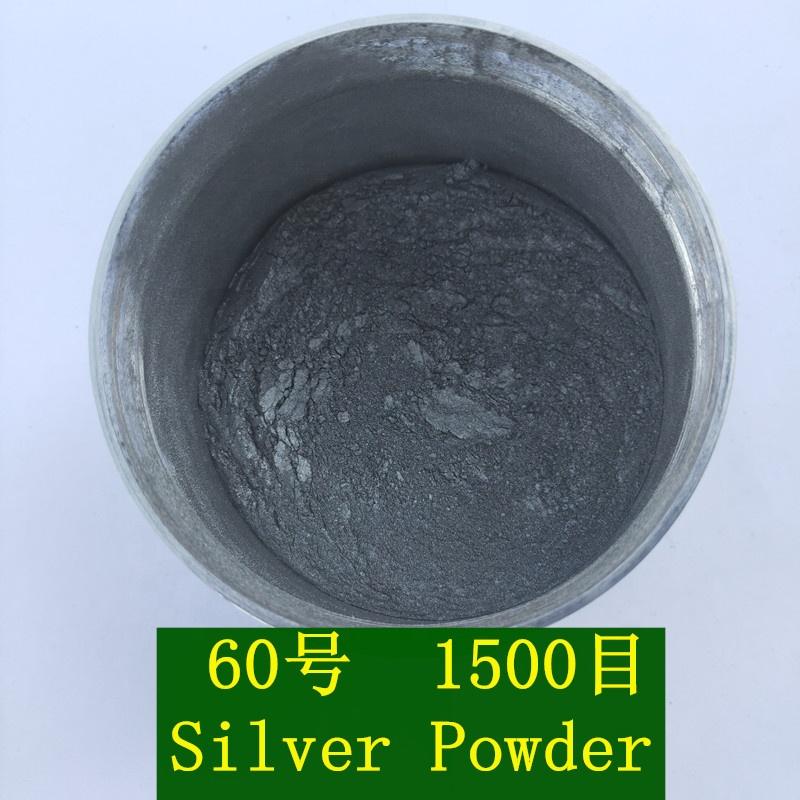 Китайское серебряное порошковое покрытие для краски, ручная работа, печать одежды