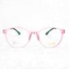 Crystal pink C5