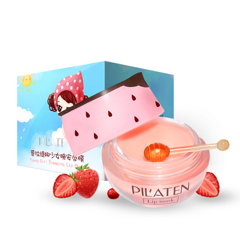 New Cosmetic Wholesale Trading Export Import Pure private label lip mask collagen laneige lip sleeping mask 3g lip repair mask