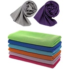 Quality Towel Workout Custom Logo High Quality Microfiber Cooling Towel