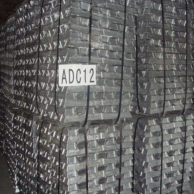 Слитки из алюминиевого сплава (A356/ADC12)