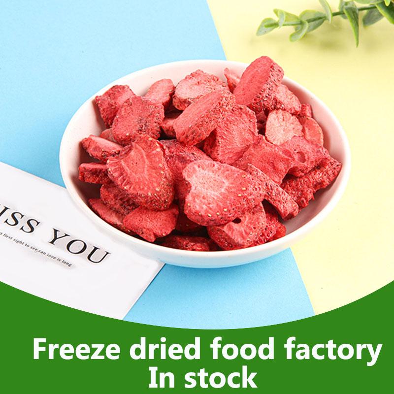 LUJIA FDFOOD 35 долларов США за коробку, стоимость доставки в Малайзию, цельная или 5-7 мм/ломтик с сахаром, фруктами, закусками, замороженной сушеной клубникой