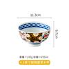 4.5inch bowl(C)