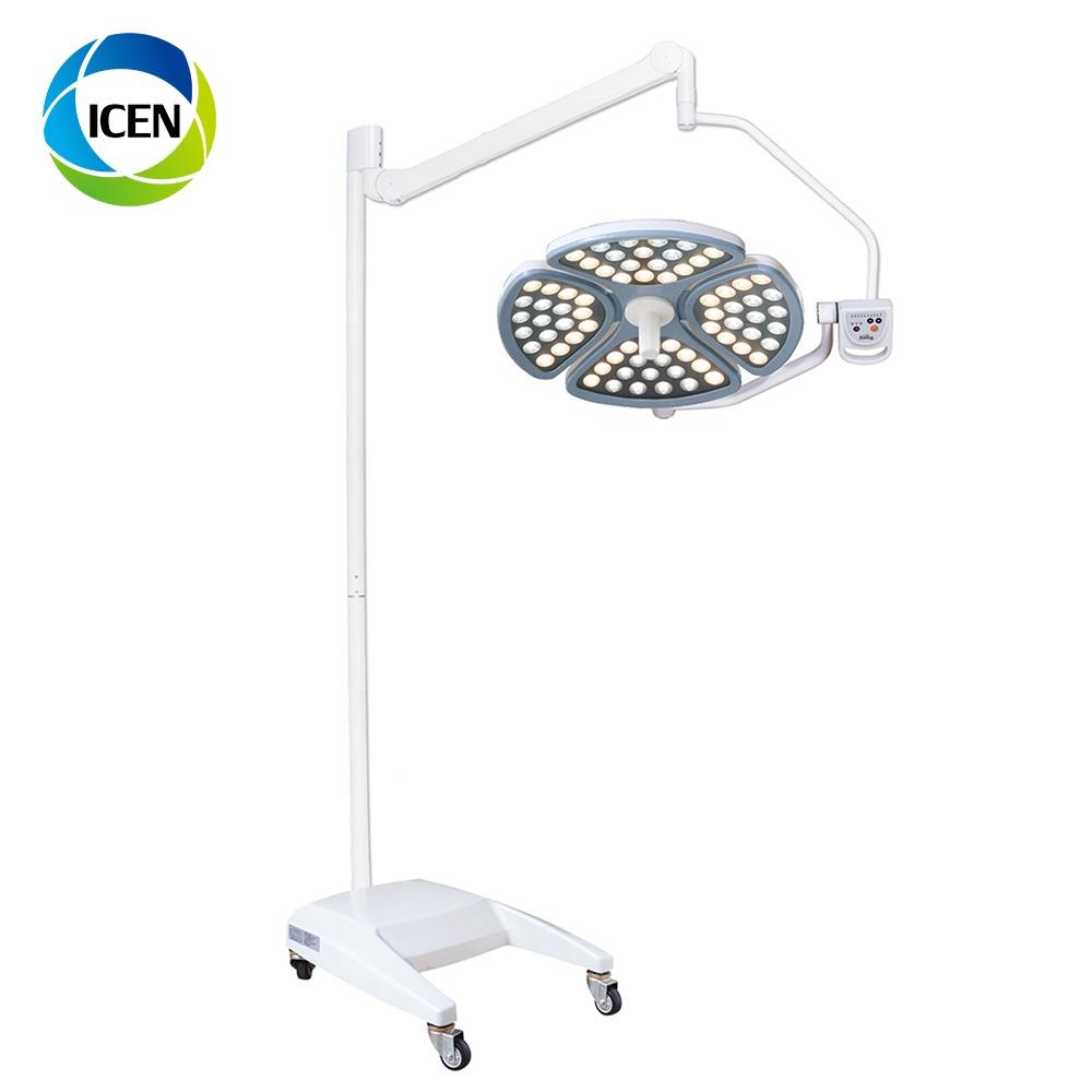 Хирургическая бестеневая светодиодная Хирургическая Лампа