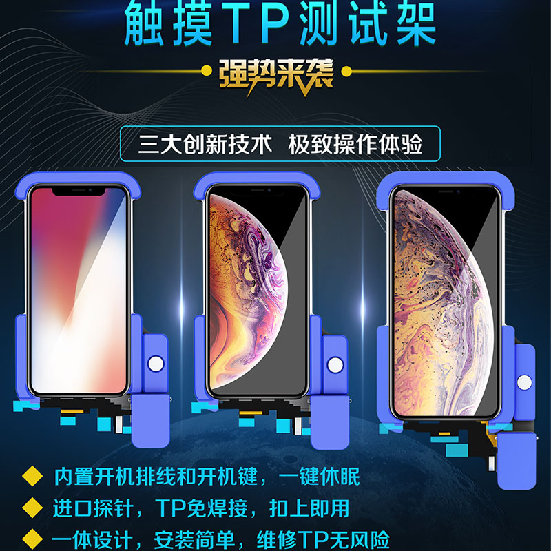 New Lcd display touch glass tester for iphone x/xs/xs max TP function test before installed back to IP use tool