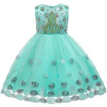 Новое платье в горошек с цветочным узором для девочек на первый день рождения детское платье подружки невесты с блестками и бусинами для св...(Китай)
