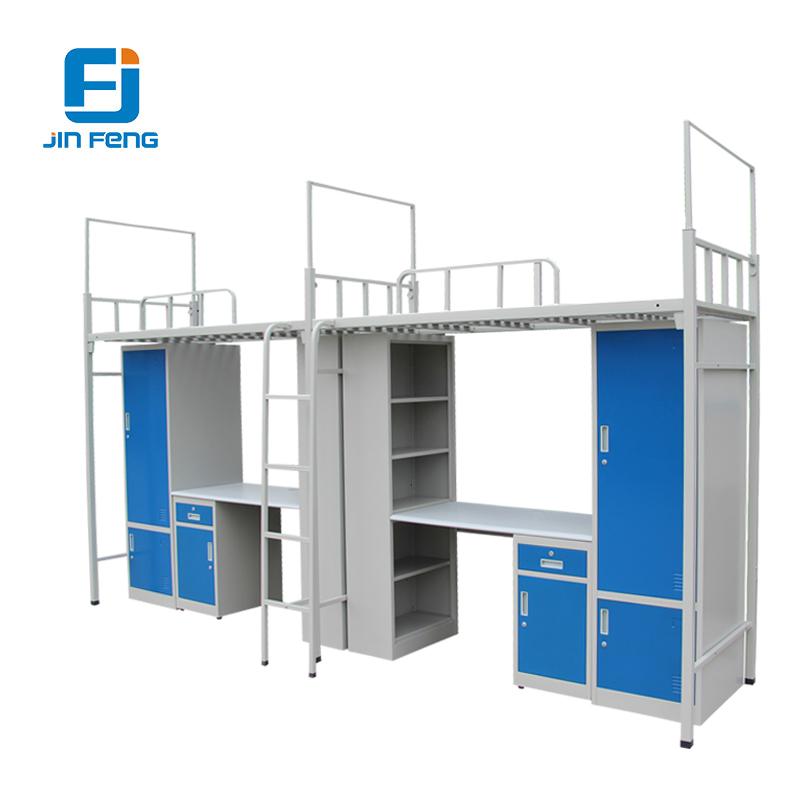 Высококачественная мебель для общежития, металлический стальной шкафчик, двухъярусная кровать с сейфом