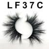 LF37C