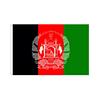 أفغانستان العلم