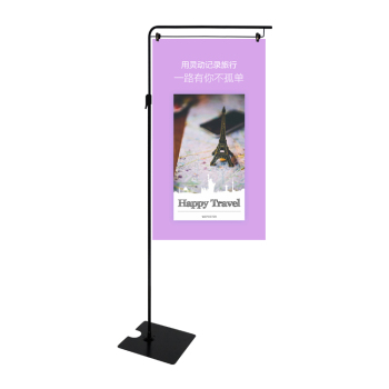 JH-Mech Steel Trade Exhibition Advertisement Feestanding Banner Stand