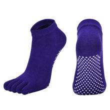 Женские хлопковые Дышащие носки с открытой спиной для йоги, Нескользящие силиконовые носки для занятий спортом, носки для пилатеса, фитнеса...(Китай)