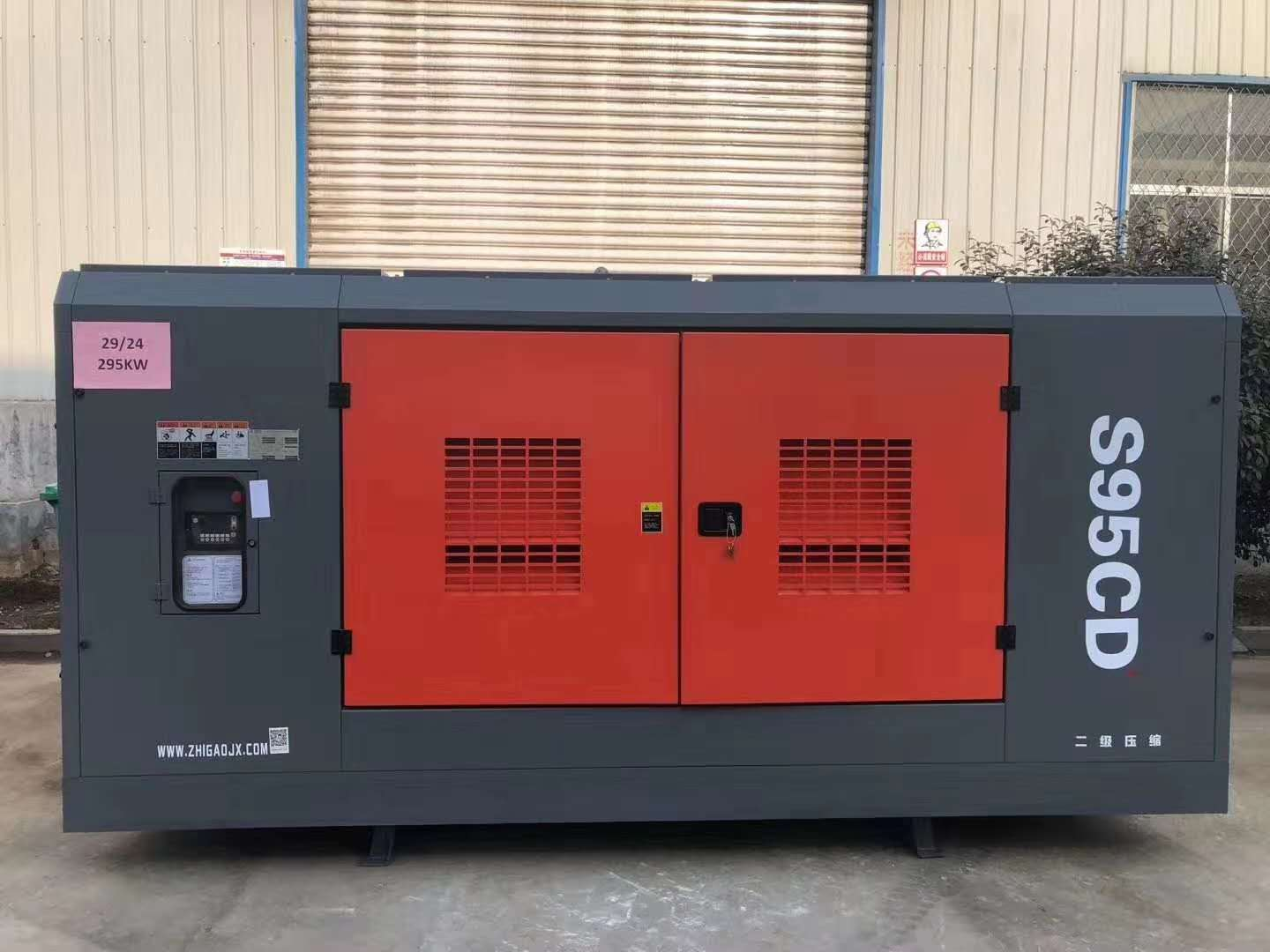 S60 Skid Mounted Diesel Screw Air Compressor for Deep Water Well Drilling