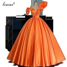 Винтажное оранжевое платье знаменитостей с открытыми плечами, Турецкая Мода, кафтан, красная ковровая дорожка, платье для особых случаев, ж...(Китай)